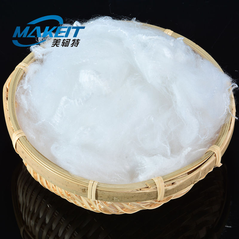 0.9d Eiderdown-Like Polyester Staple Fiber For Pillow Filling Materials